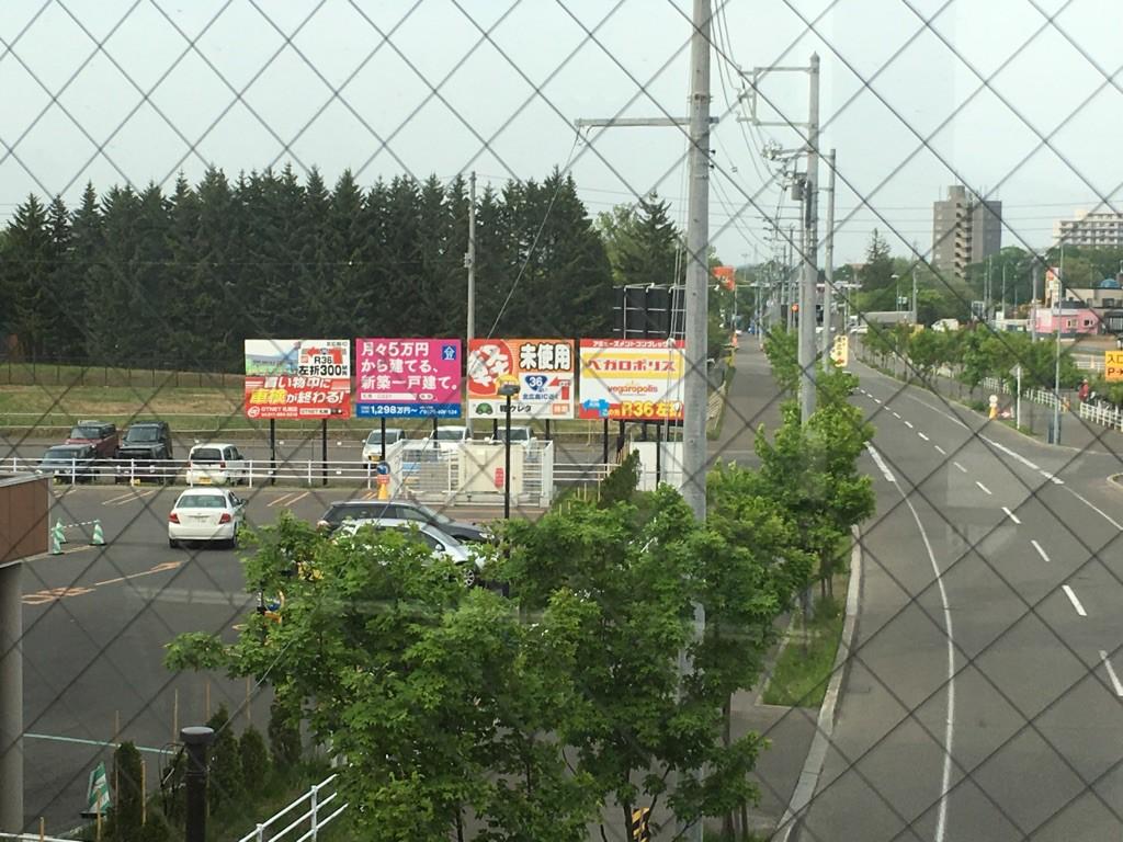 札幌 車検 GTNET