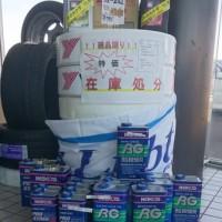 オイル 札幌 安い