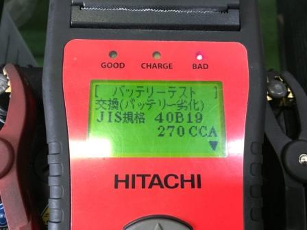 GTNET札幌 バッテリー交換