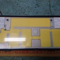 レガシィワゴン BRG LED字光式ナンバープレートベース取付け