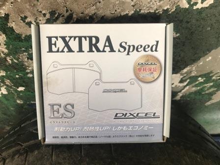 マツダ RX-7 FD3S ブレーキパッド交換