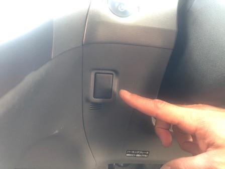 GTNETオリジナル USB充電ソケット for TOYOTA 取り付け