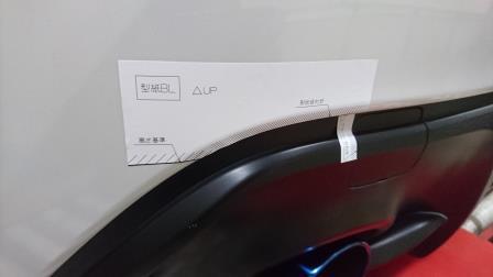 GTNET札幌 FT86 モデリスタエアロ取付け