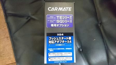GTNET札幌 レガシィB4 エンジンスターター